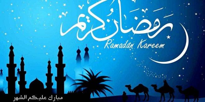 حقيبة رمضان .. لصوص الصيام