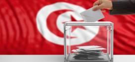 اخبار عربية .. بعد محاولات التأثير الصهيونية.. التهديدات المحتملة للانتخابات التونسية وضمانات نجاحها