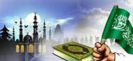 مقالات .. شمولية العبادة في الإسلام