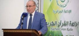 معالي الوزير يوسف بلمهدي.. الخطاب الديني لاينفصل عن الخطاب الوطني