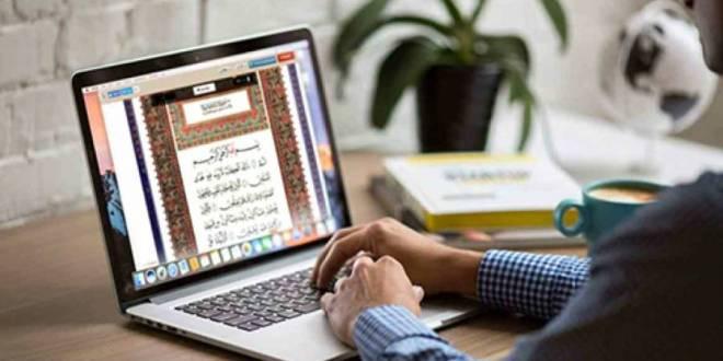العلوم الاجتماعية ومظانها في القرآن الكريم