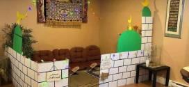 اجعلوا بيوتكم قبلة وأقيموا الصلاة الى ان تفتح المساجد ..