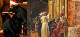 الدولة وعنايتها بالعلماء في الحضارة الإسلامية