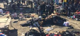 تفجيران يوقع عشرات القتلى والجرحى وسط بغداد