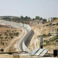 وثيقة .. إسرائيل دولة فصل عنصري