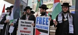 """حركات يهودية تعادي """"إسرائيل"""".. هل هو انفجار الصهاينة من الداخل ؟"""
