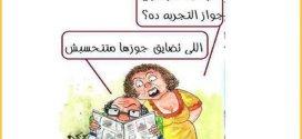 سد النهضة اثيوبيا تتجاهل تحذيرات مصر والسودان