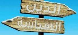 أزمة التيارات الإسلامية .. عبد الرحمن الجميعان