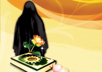 المرأة وحقوقها في الحضارة الإسلامية