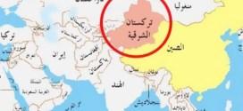 مذابح الصين في تركستان الشرقية (فلسطين المنسية).. مآسٍ متجددة