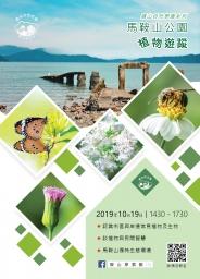 基督教香港信義會社會服務部