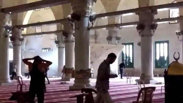 Mezquita Al-Acqsa
