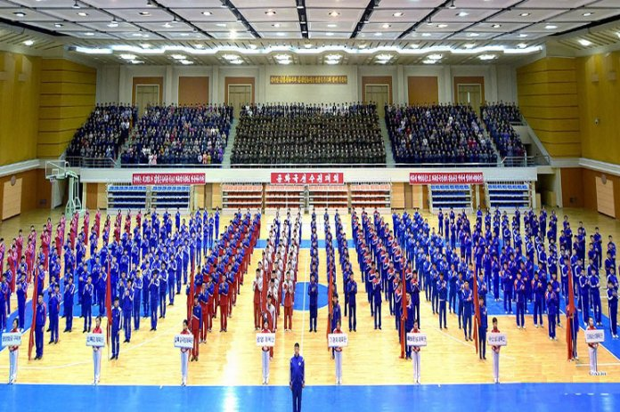 Juegods Nacionales en Corea del Norte