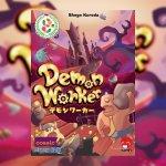 Demon Worker, reseña by David