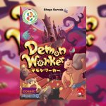 Demon Worker, reseña by David