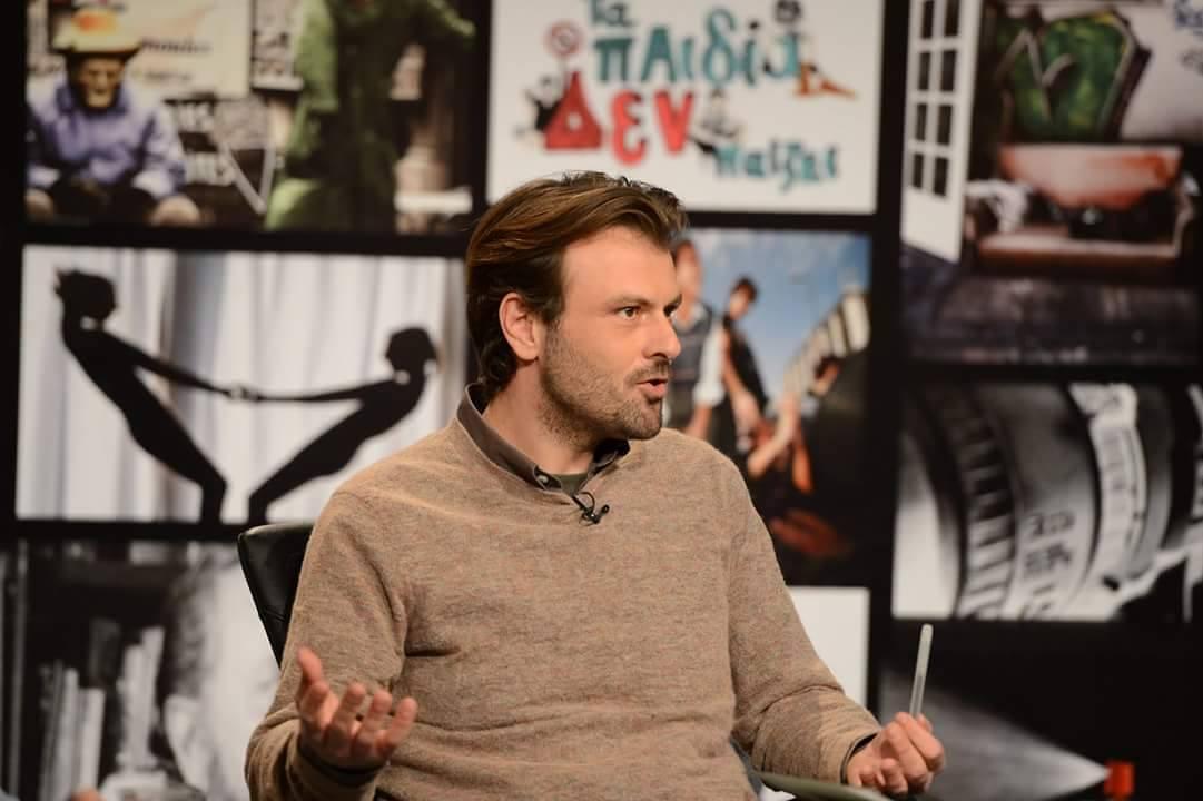 Χρήστος Βαρβαντάκης, υπεύθυνος προγράμματος 7ου Φεστιβάλ Εθνογραφικού Κινηματογράφου της Αθήνας