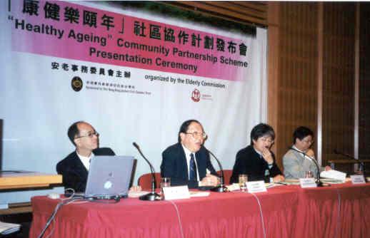 安老事務委員會 : 社區協作計劃