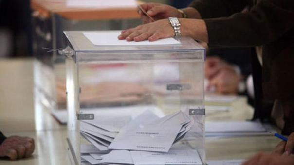 El 26 de mayo de 2019 habrá elecciones municipales, autonómicas y europeas