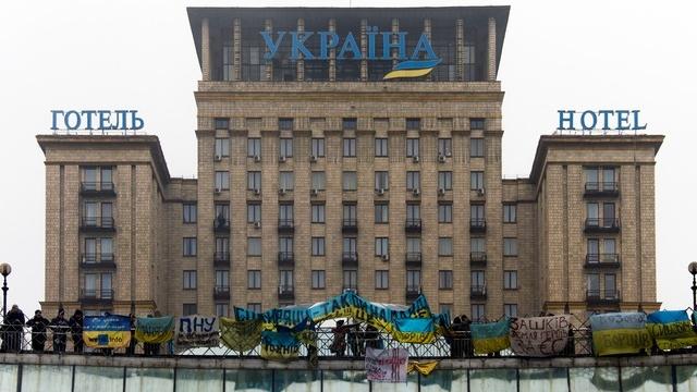 ukr IV
