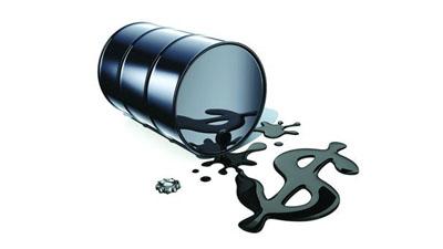 Precios del crudo inician la semana a la baja
