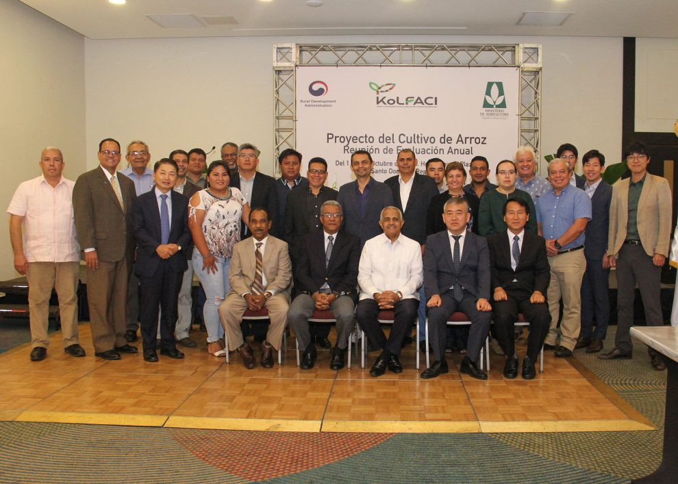 agricultura miembros kolfaci 2018