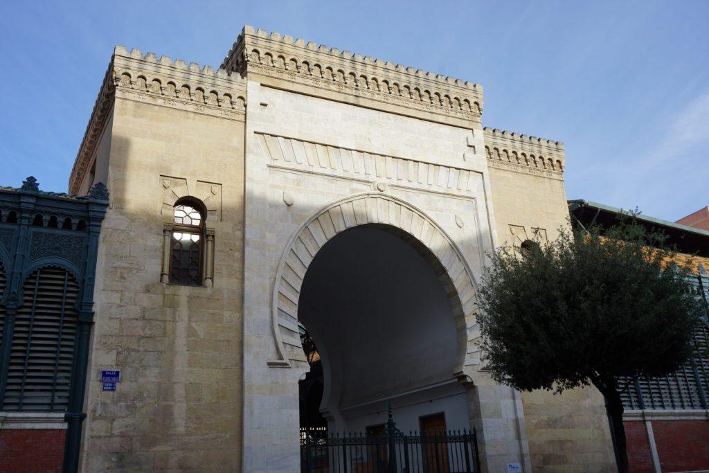 Puerta Mercado de Atarazanas, Málaga