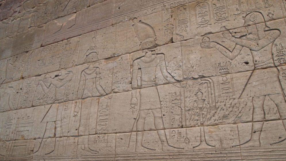 pared templo dendur MET