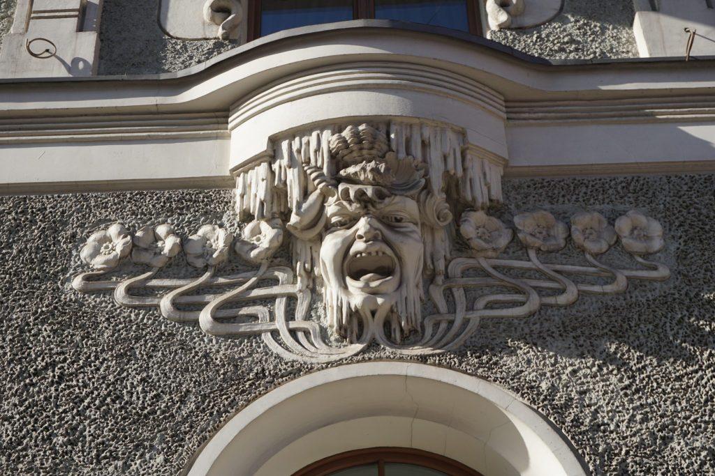 Gertrudes iela Riga