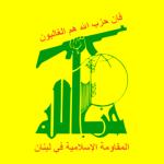 ألمانيا لن تحظر حزب الله رغم الضغوطات الأمريكية
