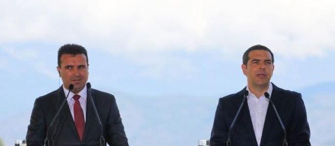رئيسا وزراء اليونان ومقدونيا يصلان لحضور توقيع اتفاق