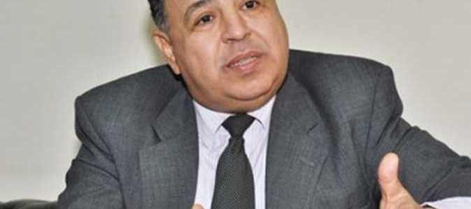 مصر قد تبيع السندات بالين واليوان في أوائل عام 2019