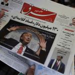 3 سيناريوهات لرد إيران على العقوبات الأمريكية