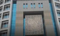 أفريكسيم بنك يدرس التوسع في التعامل مع 3 بنوك مصرية جديدة