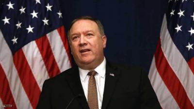 وزير الخارجية الأمريكي: علاقتنا مع السعودية أساسية لأمن المنطقة