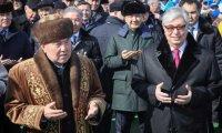"""""""نور سلطان"""" الإسم الجديد لعاصمة كازاخستان"""
