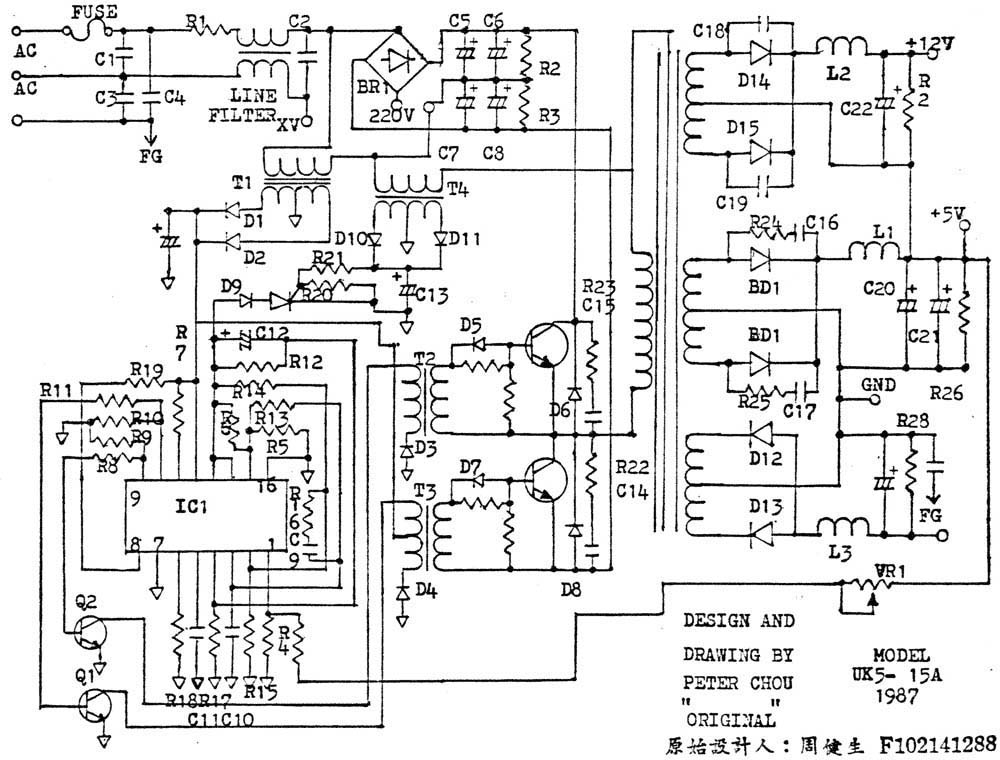 The old pc power supply circuit