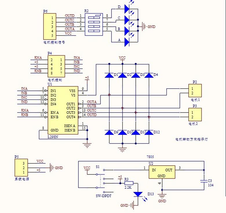 l298 h bridge circuit diagram suzuki wiring motor driver elecrow schematic jpg