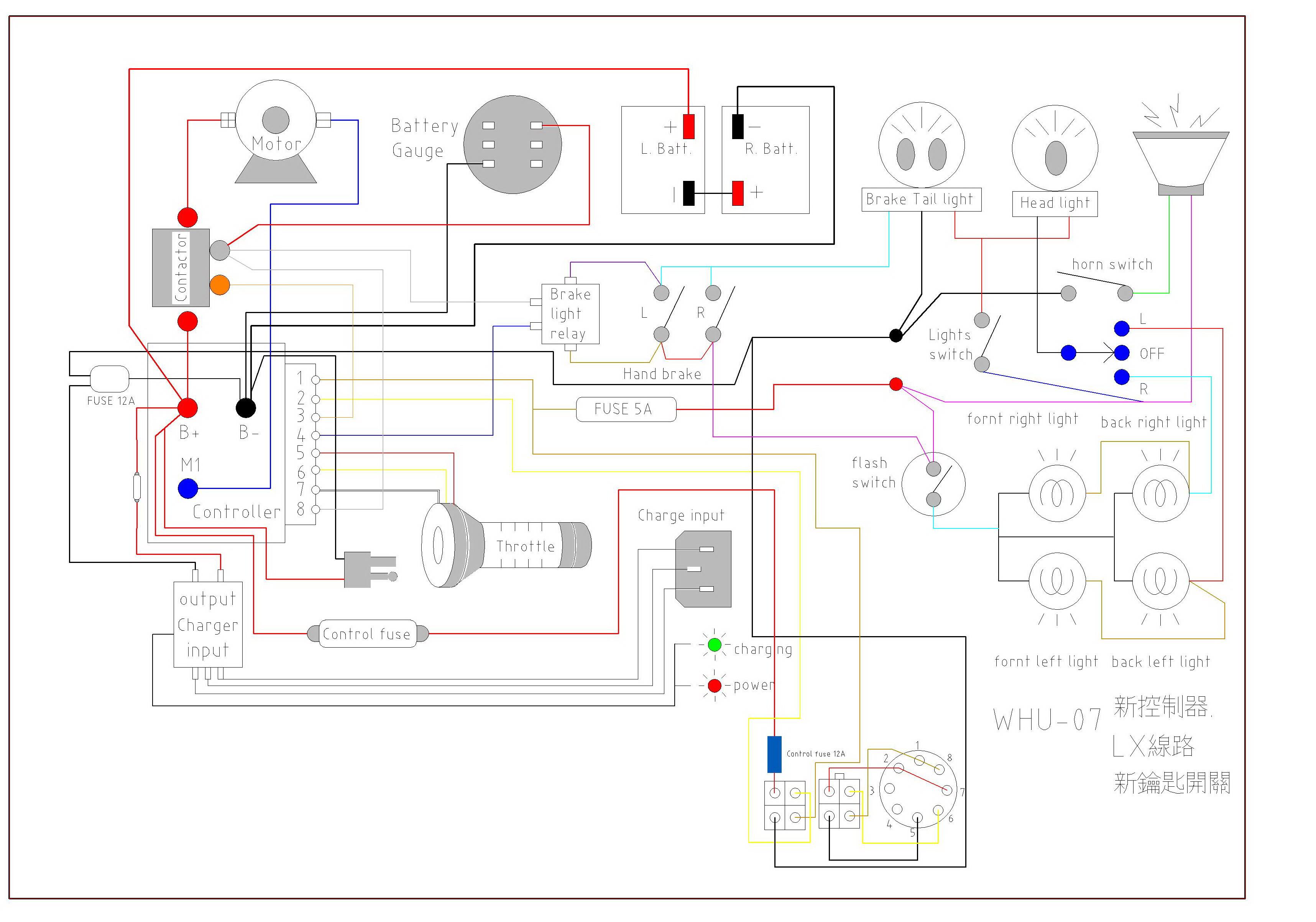 Wiring Ego Schematic Lm2000s - Wiring Diagram Database on