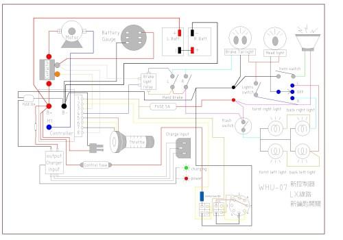 small resolution of wrg 6242 wiring diagram ego ego lawn mower wiring diagram