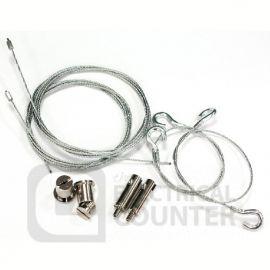 NVC Harvard/Princeton Wire Suspension Kit