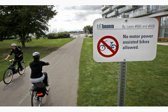 sign no ebikes