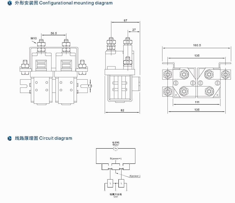 Reversing Contactor Diagram : 27 Wiring Diagram Images