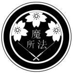 Preview de GN : Mahoutokoro - Sakura no yume