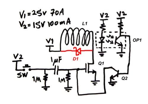 small resolution of coil gun schematic electroboom coil gun schematic