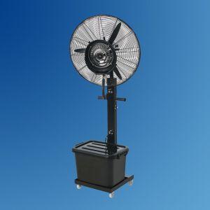 ventilador nebulizador fm