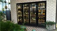 Electrolux acquires wine cabinet company in Asia Pacific ...