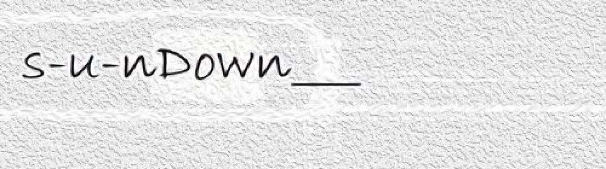 s-u-nDOWN – VII