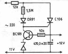 Transformerless power supply electronic project circuit design