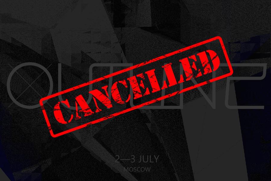 Outline Festival Gets Cancelled