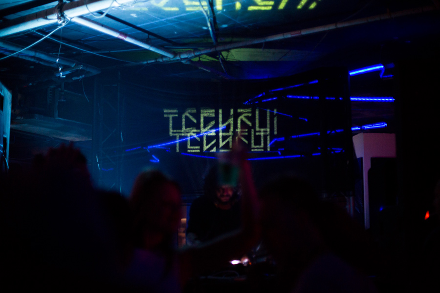 Techfui Releases 'Components' Compilation (Audio)